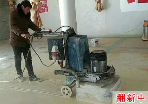 水磨石翻新前后对比!