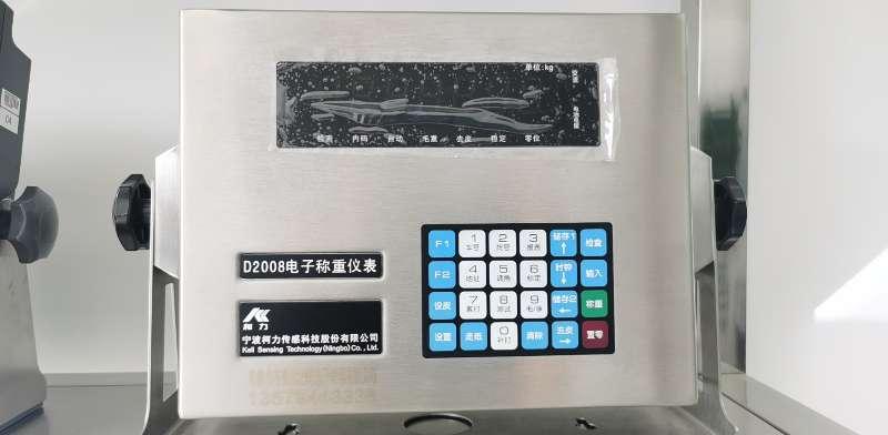 称重控制显示器
