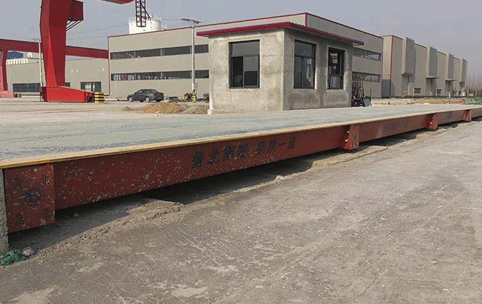 120吨数字汽车衡