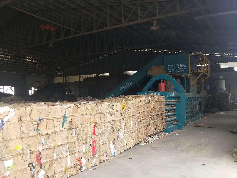 200噸全自動廢紙打包機