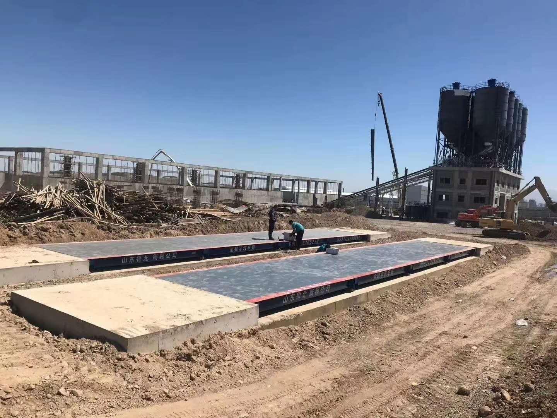 新疆石河子煤炭公司采购坤宁100吨地磅/铲车秤/无人值守地磅