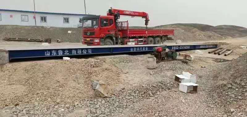 塔城|额敏矿业公司采购了坤宁180吨电子汽车衡