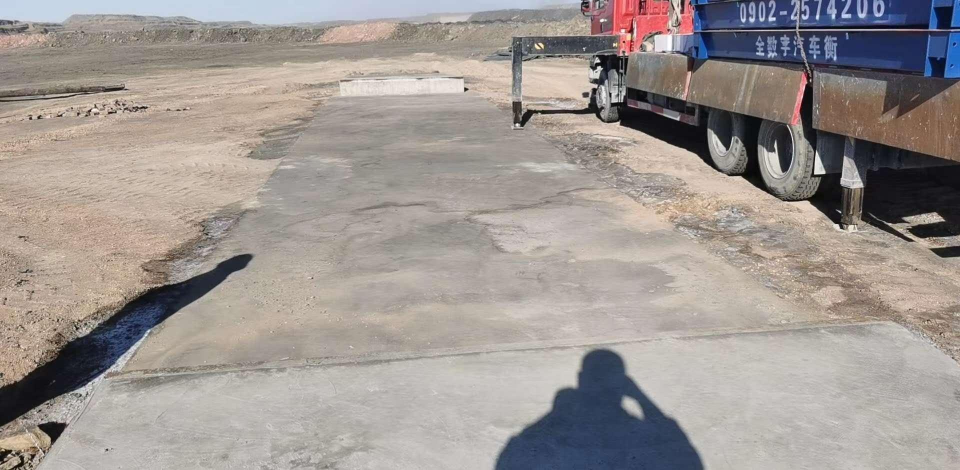 150吨地磅安装调试完毕