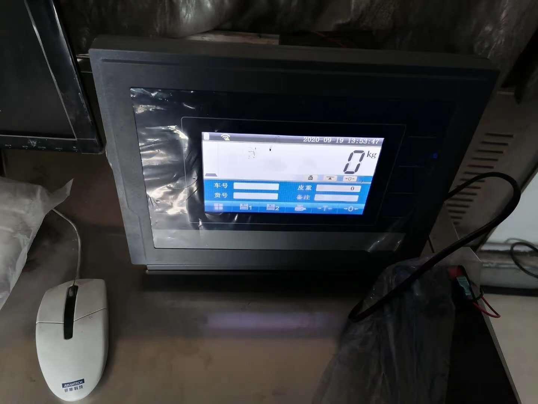 9月19号新疆坤宁衡器设备有限公司在甘肃|玉门200吨电子汽车衡更换物联网数字传感器,安装调试完毕;