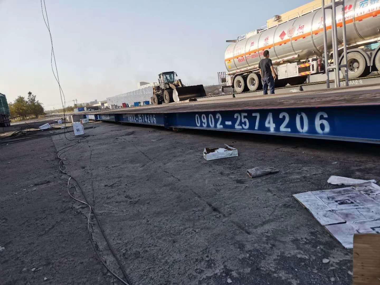 坤宁衡器于甘肃|瓜州柳园150吨电子汽车衡,安装调试完毕