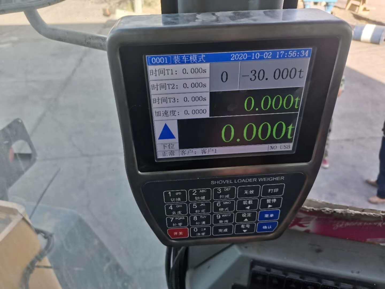 新疆|阿图什山工660铲车称安装调试完毕