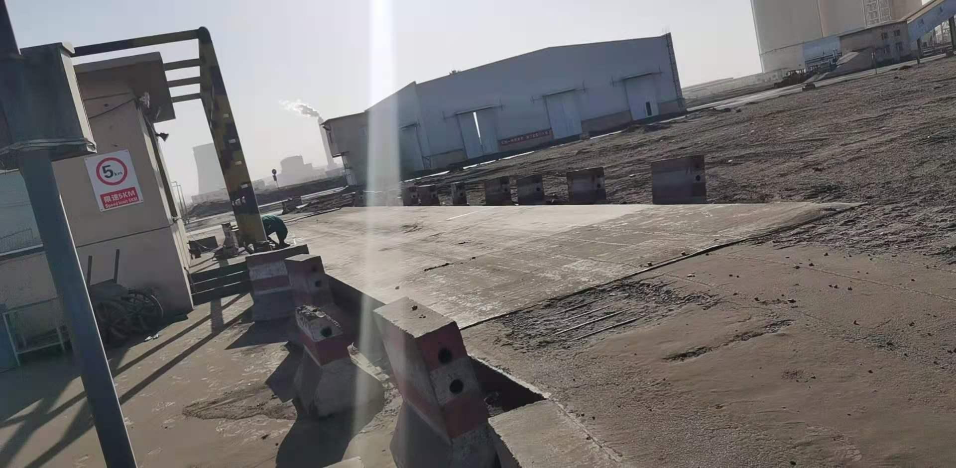 伊犁|伊宁150吨地磅更换全电子传感器,于双十一前安装调试完毕