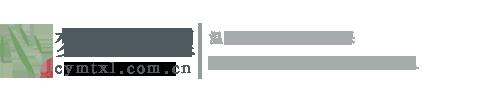 梦天心理_Logo