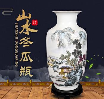 山水冬瓜瓶