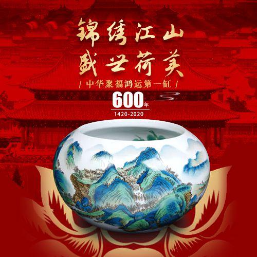 瓷器收藏避坑指南就在北京万福晟德