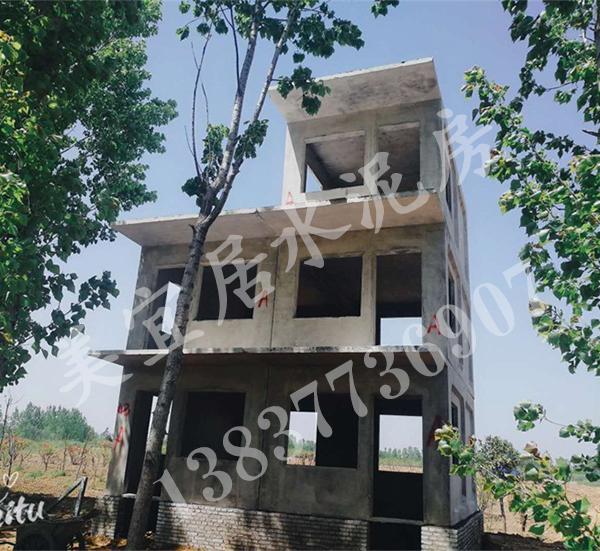 工程案例-简易水泥房施工