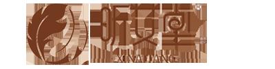 河南艾善灸养生科技有限公司_Logo