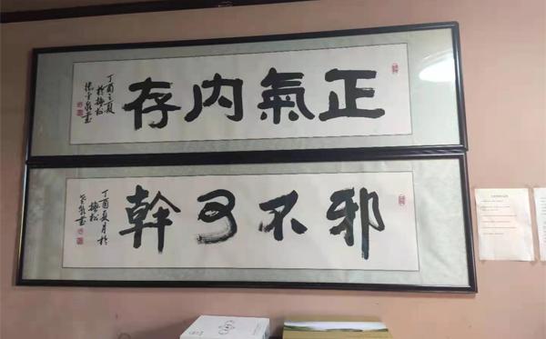 江门中型艾灸馆加盟