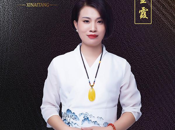 区域经理-杨金霞