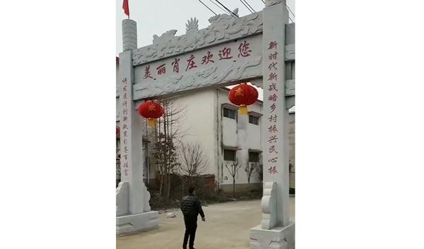 郑州乡村石雕牌坊制作