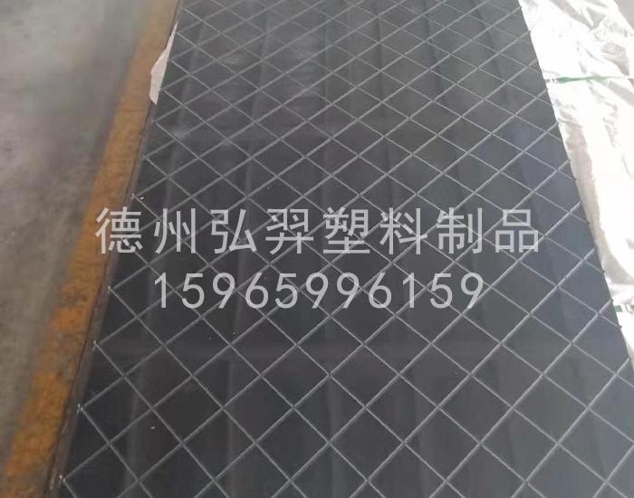 定尺pe板