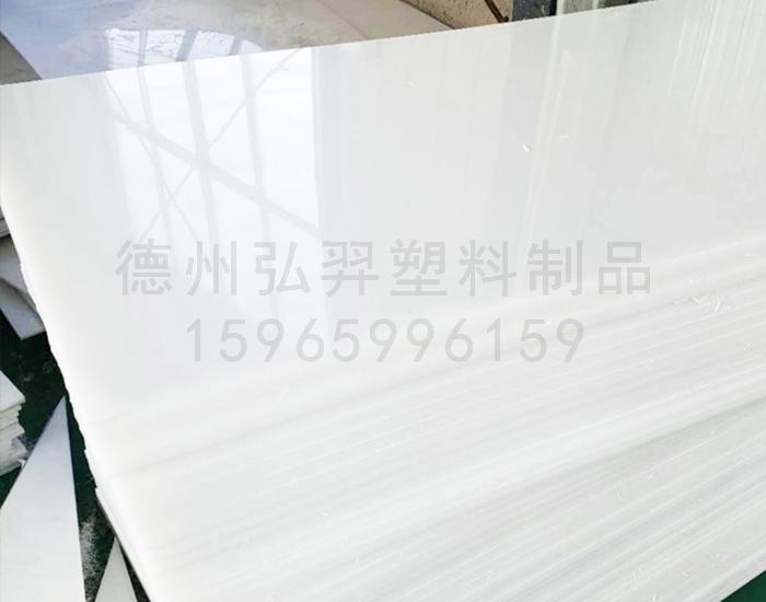微机色pp板