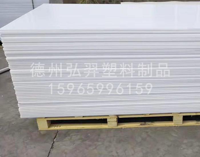 pp板焊接