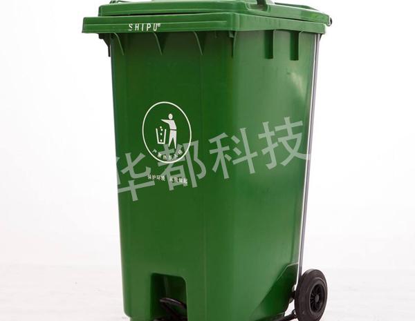 140升塑料垃圾桶