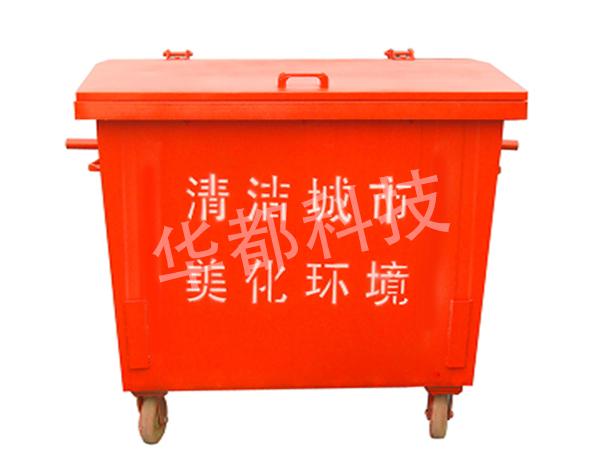 铁盖垃圾箱