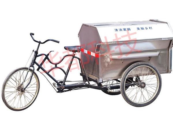 人力三轮垃圾车