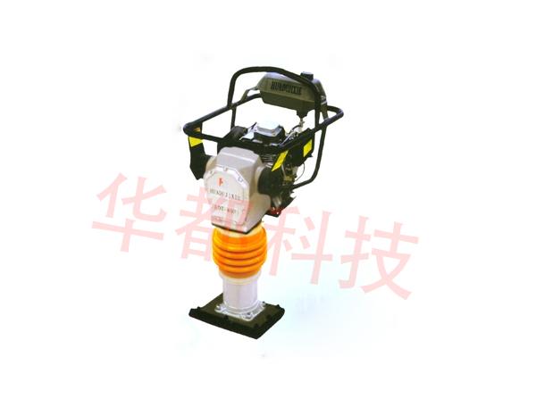 HDT-80F内燃式冲击夯