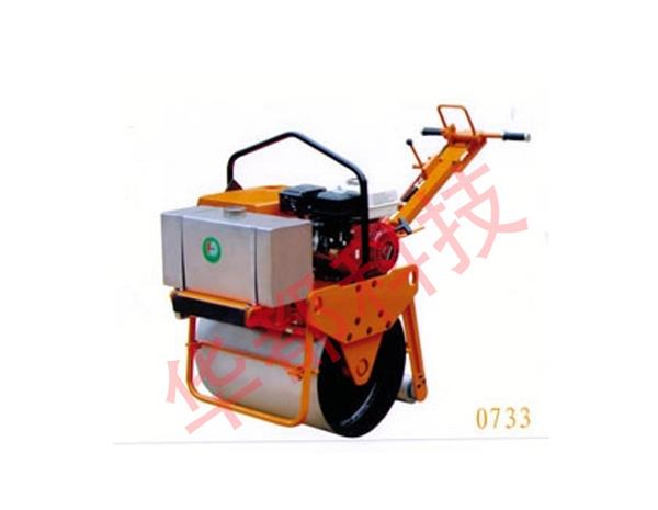 HDYZS-280手扶式振动…