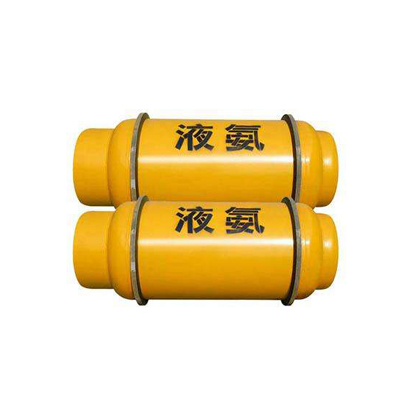 鹽酸廠家介紹液氨瓶運輸過程中應注意的事項。