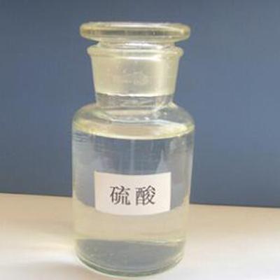 威海硫酸废水如何处理?