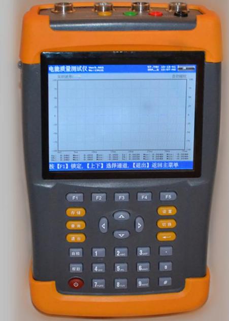 SMG7000 便携式三相电能质量分析仪