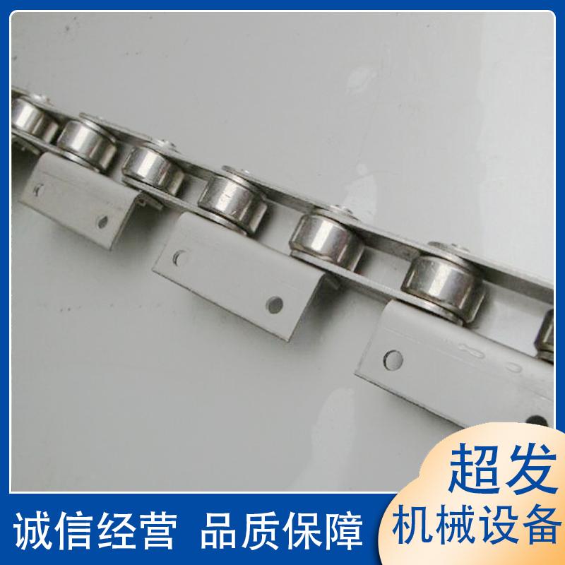 不锈钢链条定制