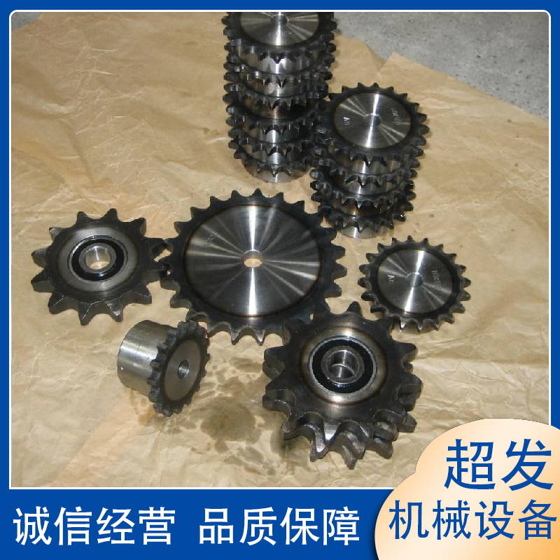 不锈钢传动链轮