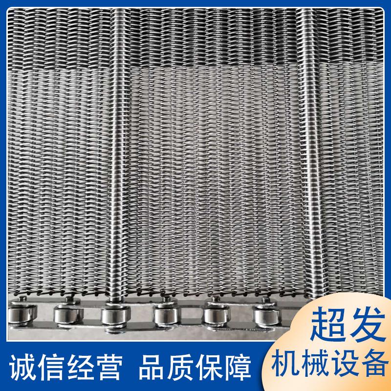 耐高温金属网带