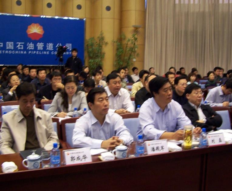 中国石油管道公司