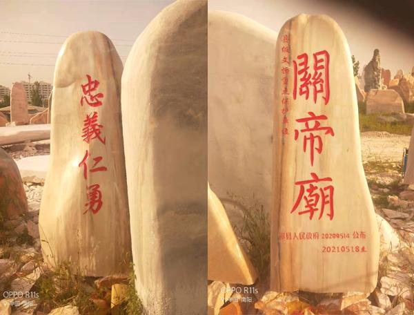 辽宁立式文化石定做案例