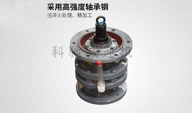 XB行星针轮摆线针轮减速机