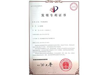 双模润滑油专利
