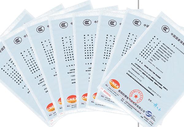 防爆3C认证和生产许可证的差异具体体现在哪?