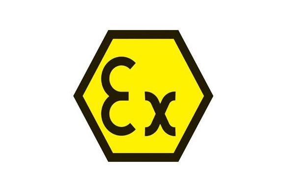 关于防爆电气产品的ATEX认证