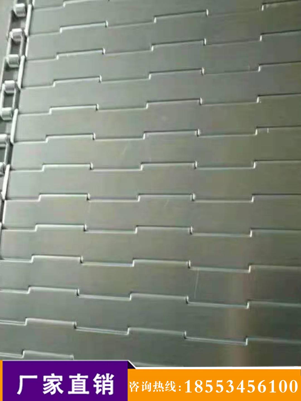 重型不锈钢链板