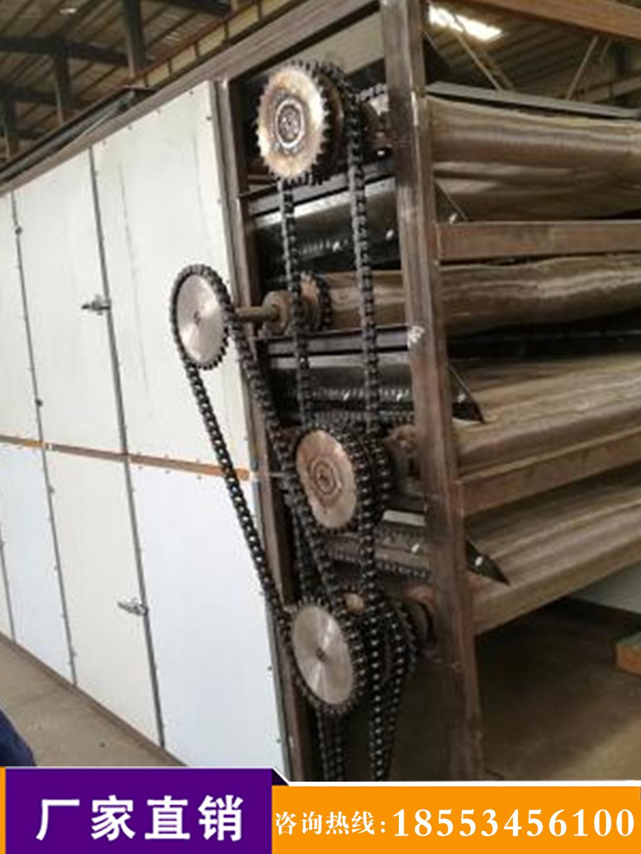链板多层烘干机