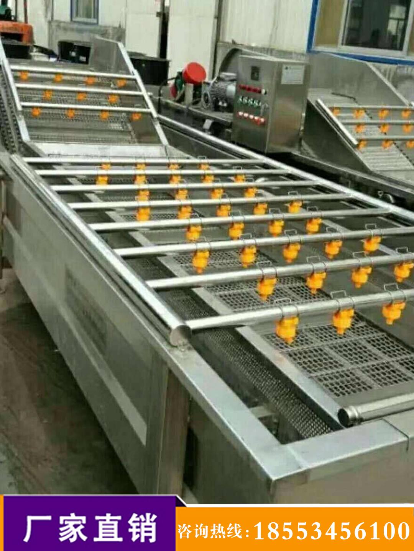 蔬菜不锈钢清洗机