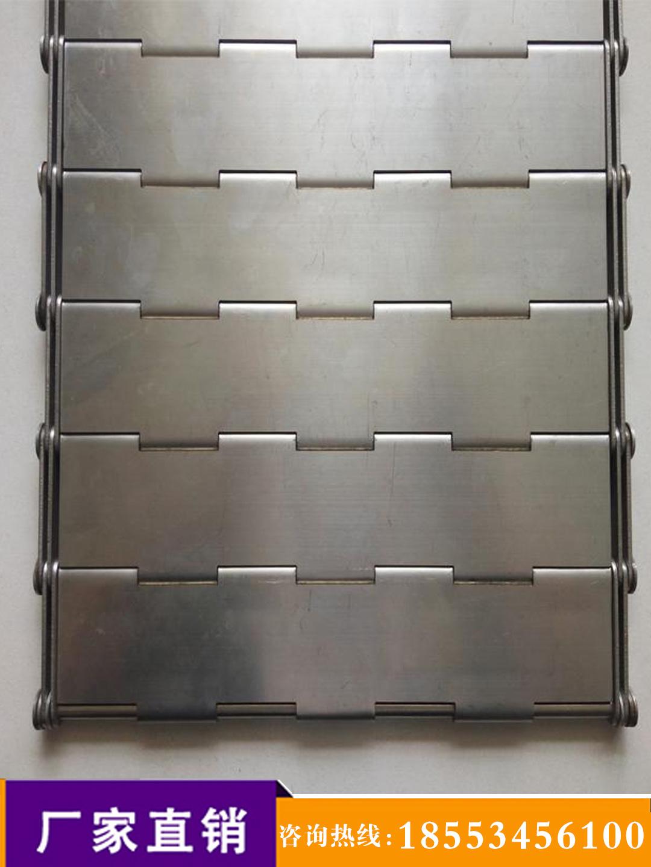 304不锈钢冲孔链板