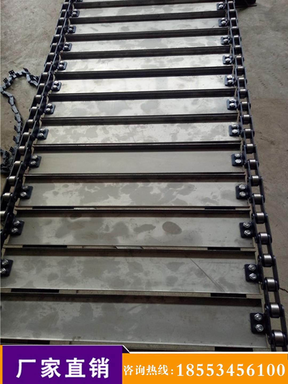 不锈钢链板链条