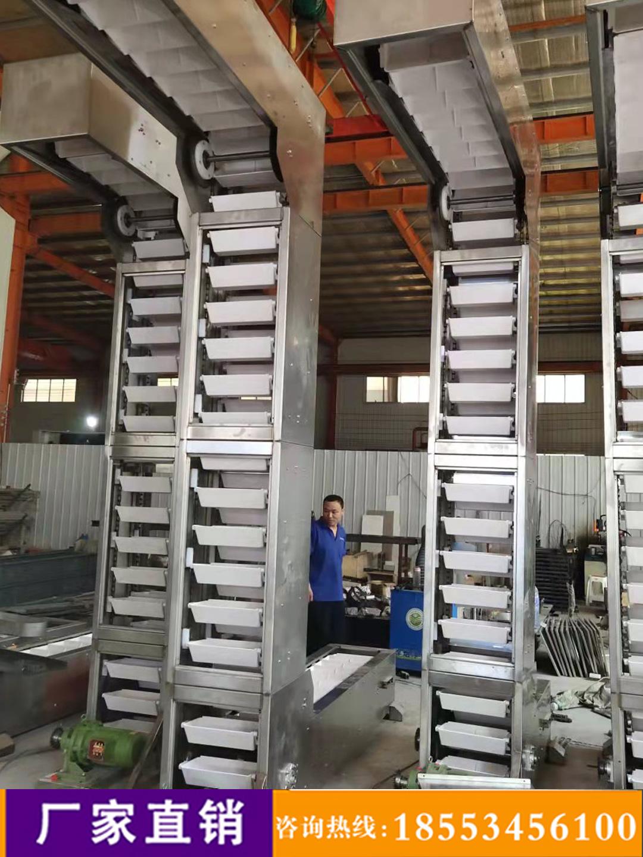 尼龙链板输送机加工