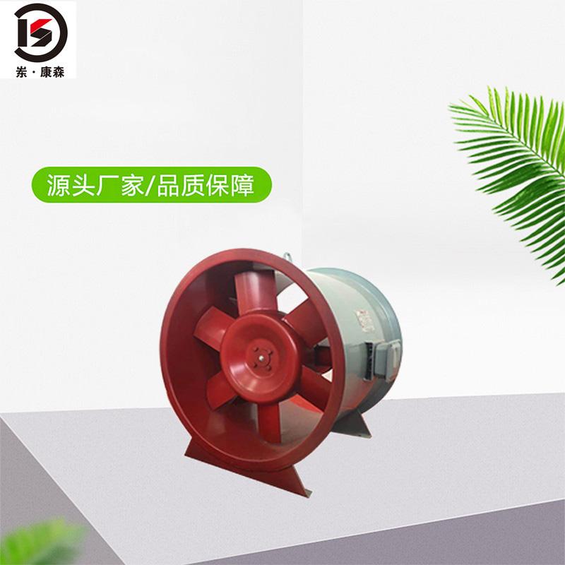 HTF-I型轴流式消防排烟风机