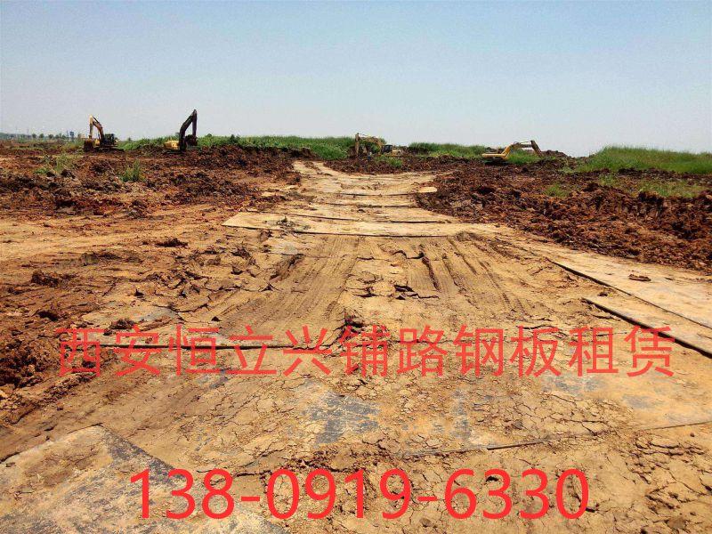 中国铁建道路使用现场