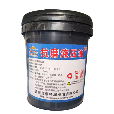 抗磨液压油的用途与特性。