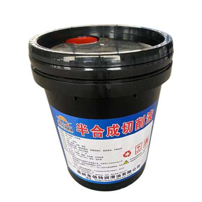 半合成切削液有哪些优点?