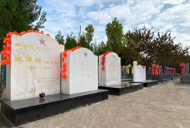 万佛园墓区烈士墓碑